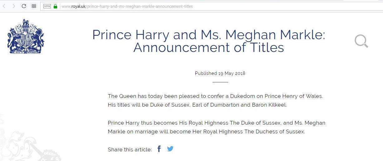 В день торжества королева Елизавета II обнародовала титулы будущих супругов