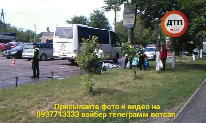 ДТП в Борисполе