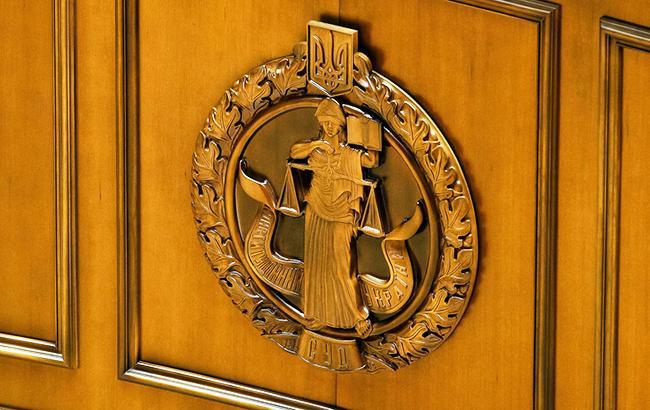 Антикоррупционный суд необходим для продолжения сотрудничества с МВФ Фото: УНИАН