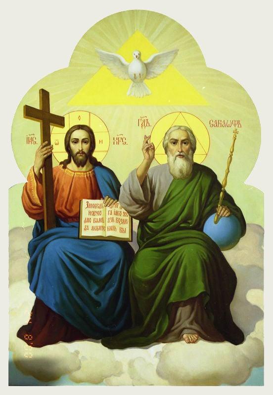 Икона Святой Троицы с голубем