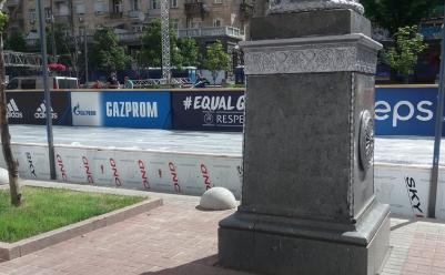 Власти столицы обещали не размещать в фан-зоне рекламу