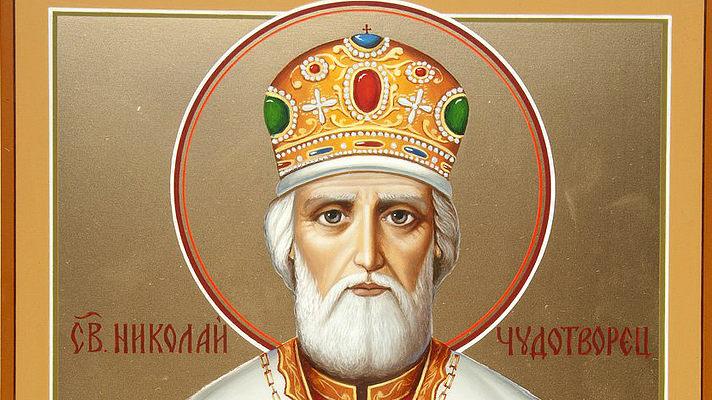 Святой Николай. Икона