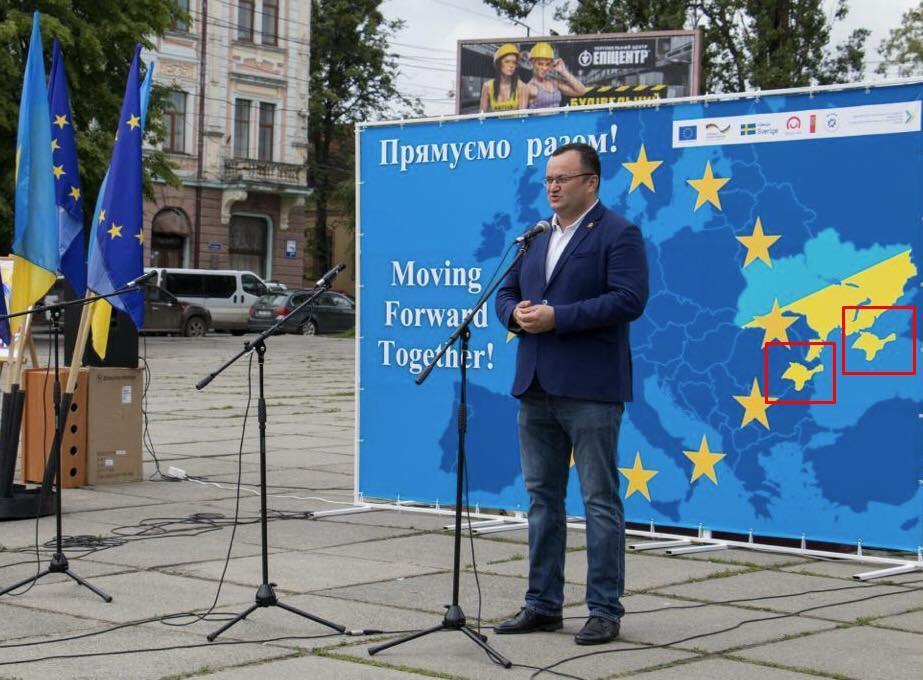 В Черновцах перестарались с изображением Крыма