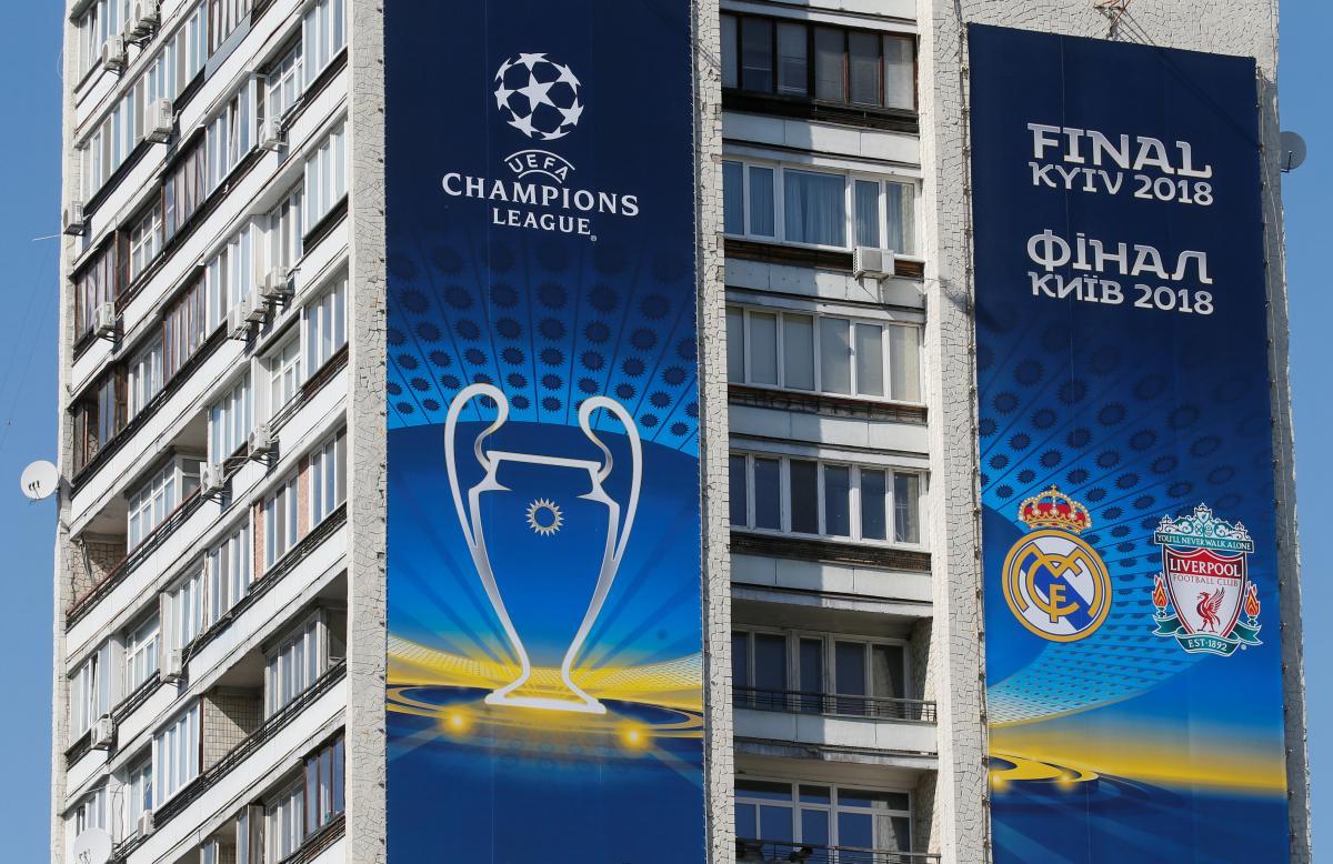 Матч Лиги чемпионов состоится 26 мая в Киеве