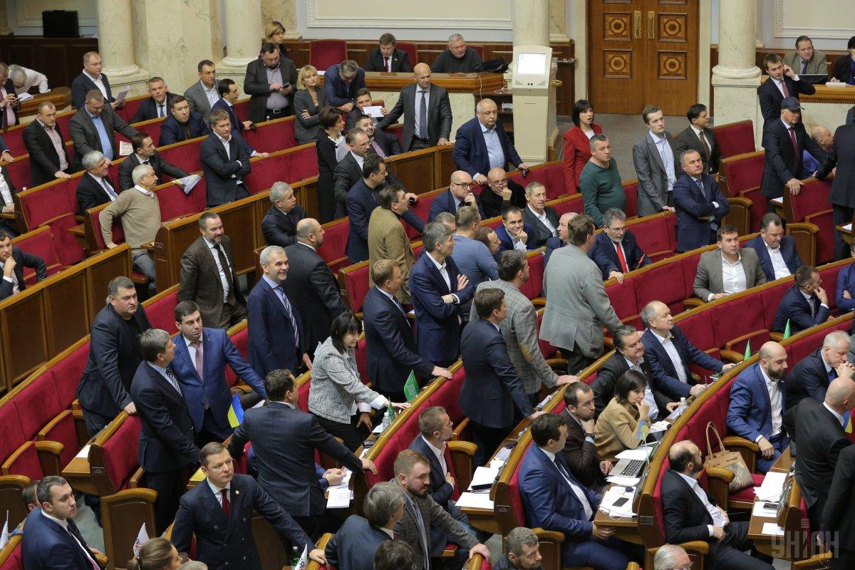 Рада проголосовала за создание Антикоррупционного суда