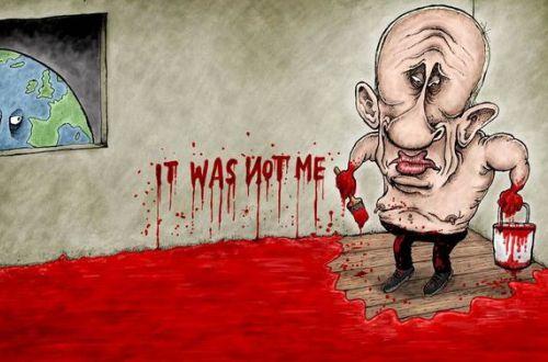 Путин, боинг
