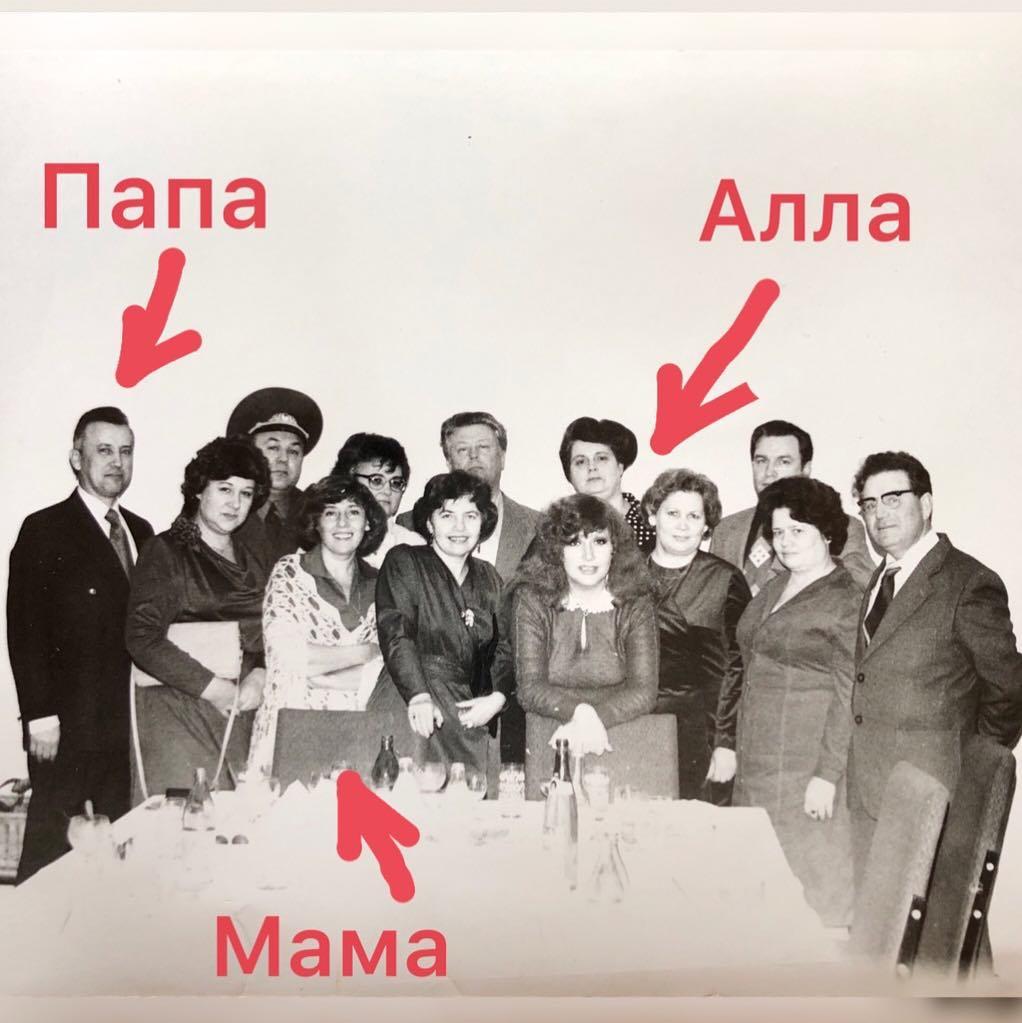 Родители Галкина и Пугачева