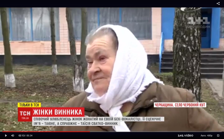Мама Винника Анна Яковлевна