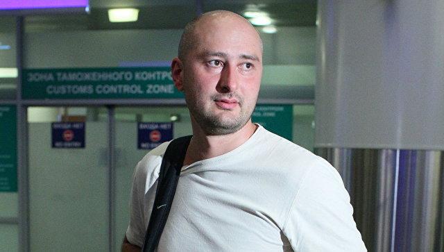 Арлем Дезир в ужасе от сведений об убийстве Аркадия Бабченко