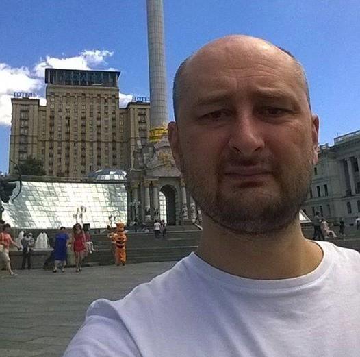 Из истории с покушением на Бабченко можно сделать три вывода