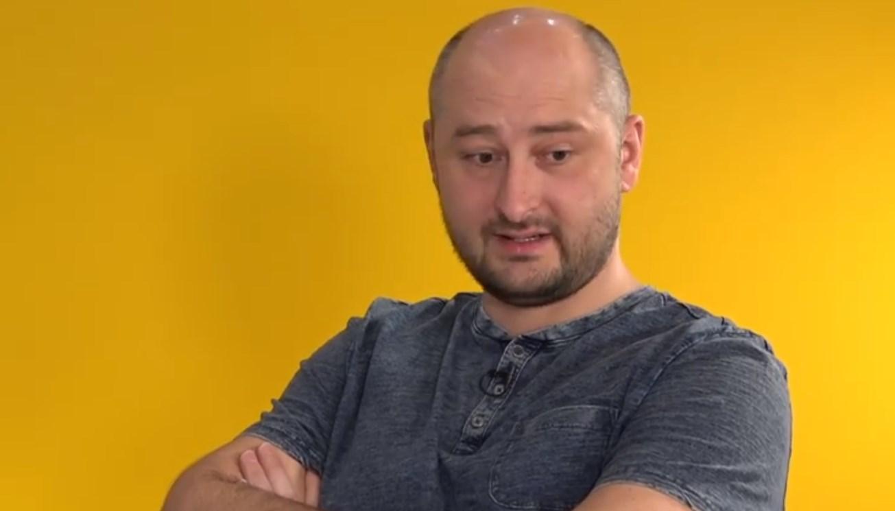 Аркадий Бабченко. Фото: кадр из видео