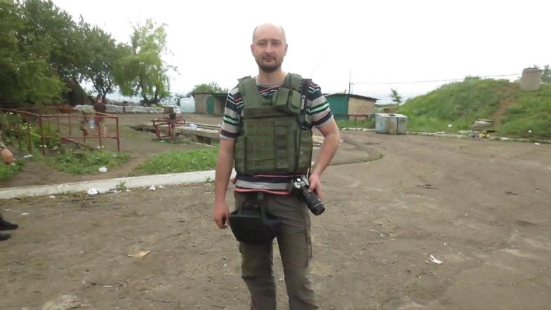 Московские соседи Бабченко порадовалось его убийству.
