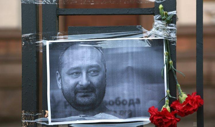 В Киеве из-за убийства Аркадия Бабченко пикетировали посольство РФ