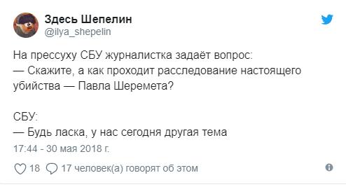 / twitter.com/ilya_shepelin