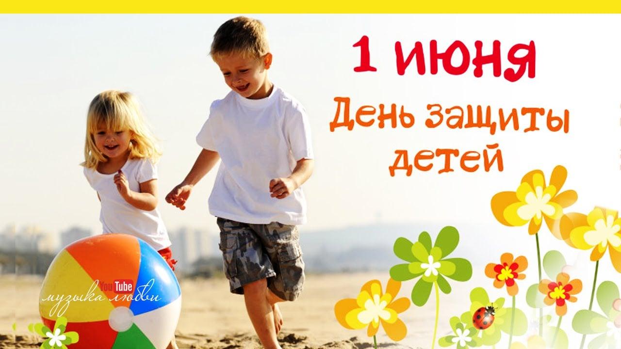 Поздравление стихи с детьми фото 103