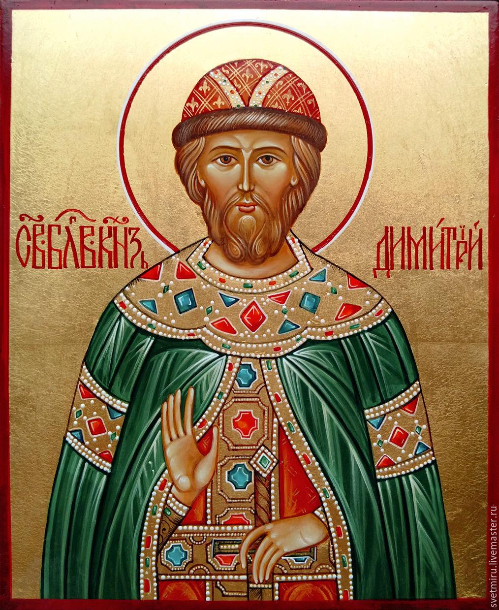 Дмитрий Донской. Икона