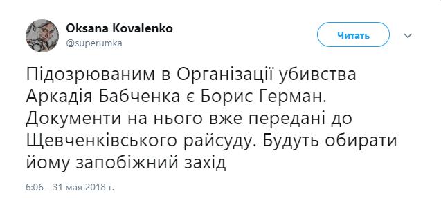 / twitter.com/superumka