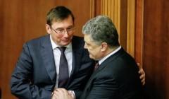 Гепрокурор Луценко подаст в отставку
