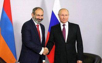 Путін пашинян