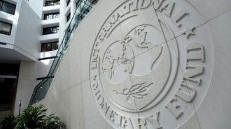 МВФ емблема
