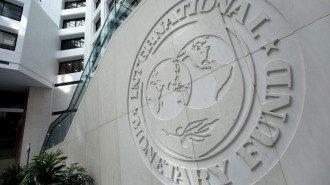 В Минфине сообщили, что Украина до 25 декабря должна получить новый транш МВФ