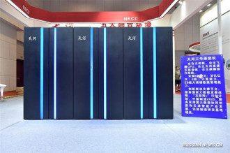 В Китае построили прототип нового суперкомпьютера