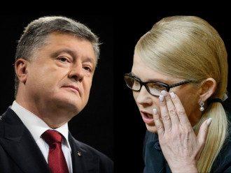 порошенко, тимошенко