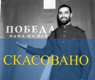 Концерт Козловского отменили в Одессе