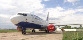 В Украине продается конфискованный Boeing