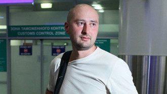 """Журналист сказал, что """"убийца"""" Аркадия Бабченко — его друг"""
