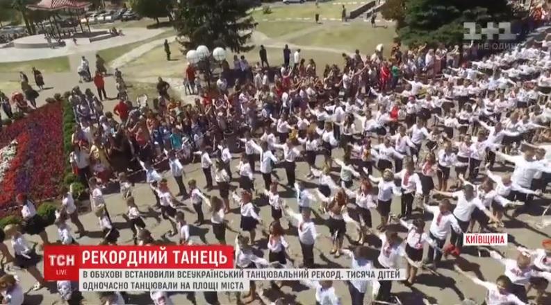 Танцевальный рекорд установили в Обухове.
