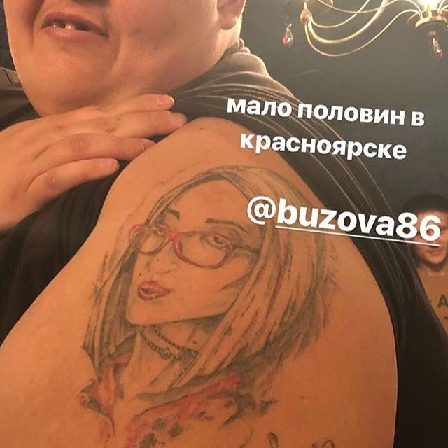 Фанат сделал тату с изображением Бузовой