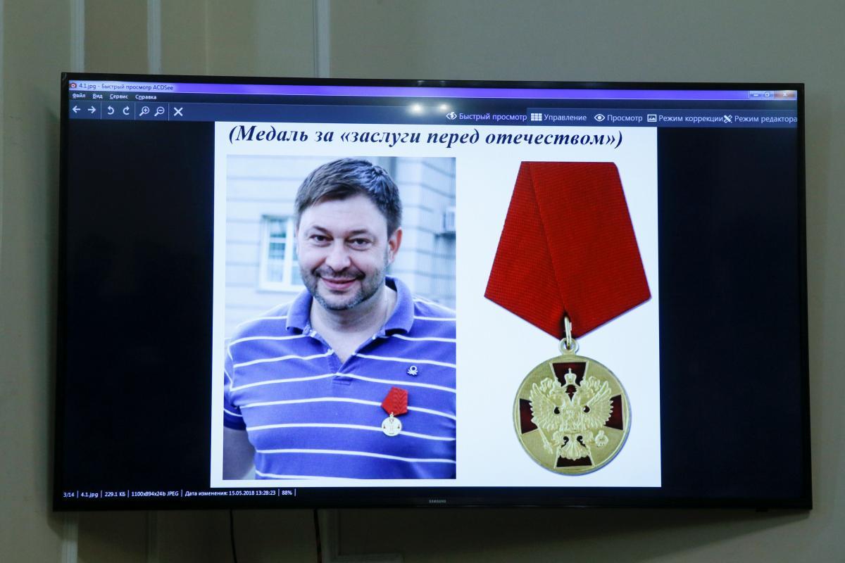 Кирилл Вышинский и медаль