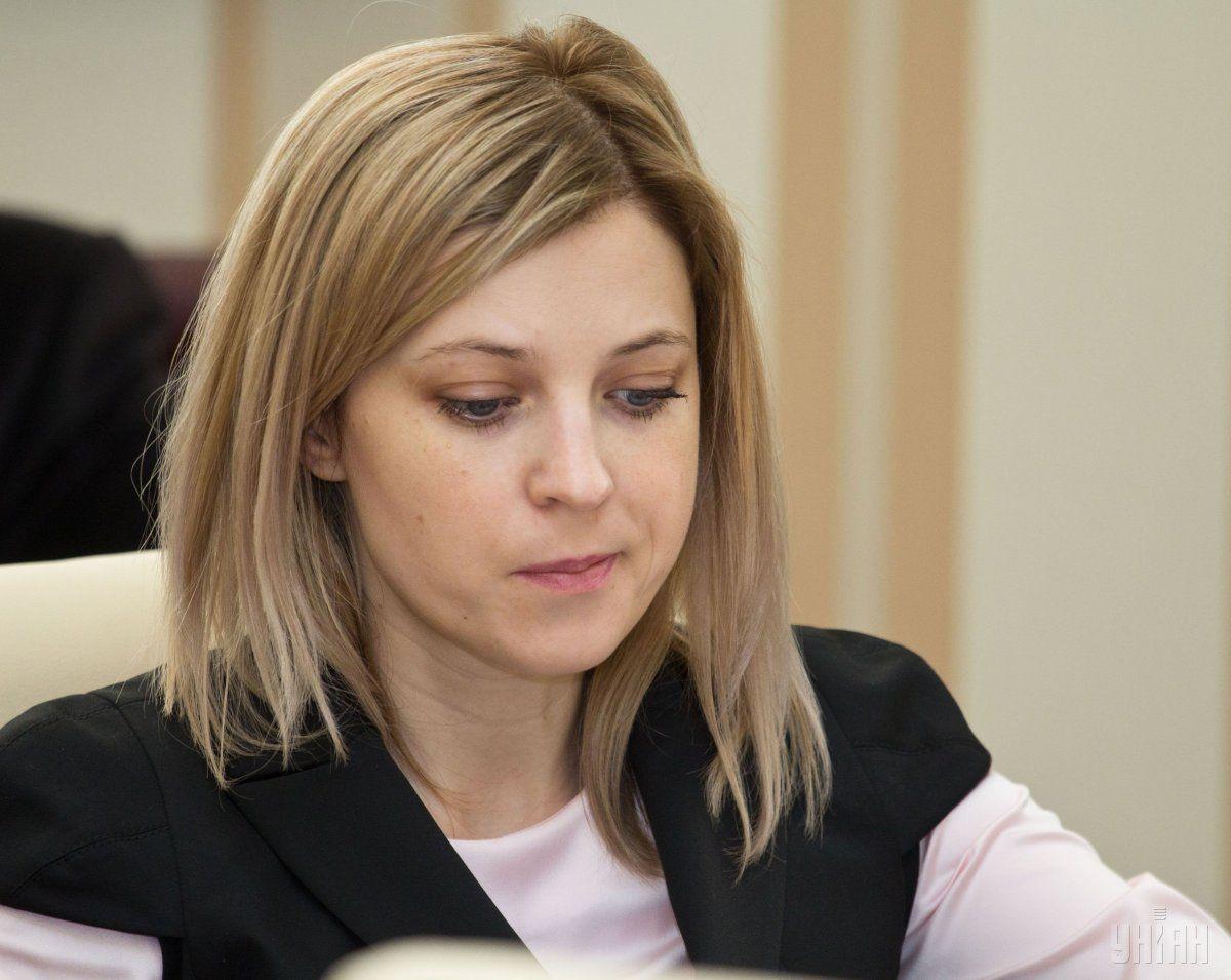 Наталья Поклонская оказалась против повышения пенсионного возраста