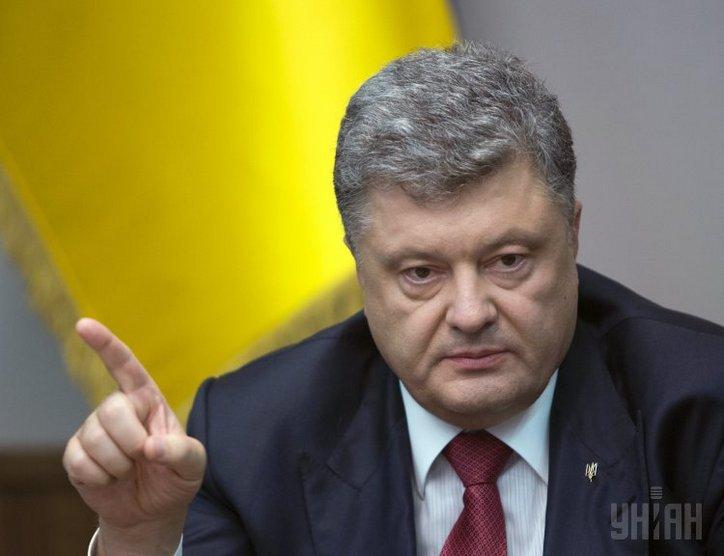 Журналисты выяснили, что Петр Порошенко был на закрытой встрече с нардепами из БПП