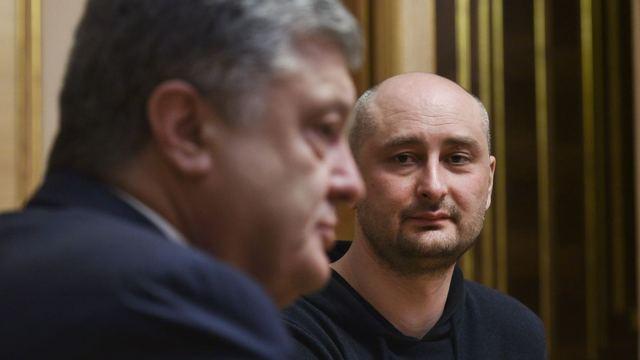Петр Порошенко и Аркадий Бабченко. Фото: Reuters