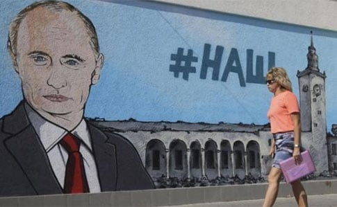Рисунок на стене в Крыму