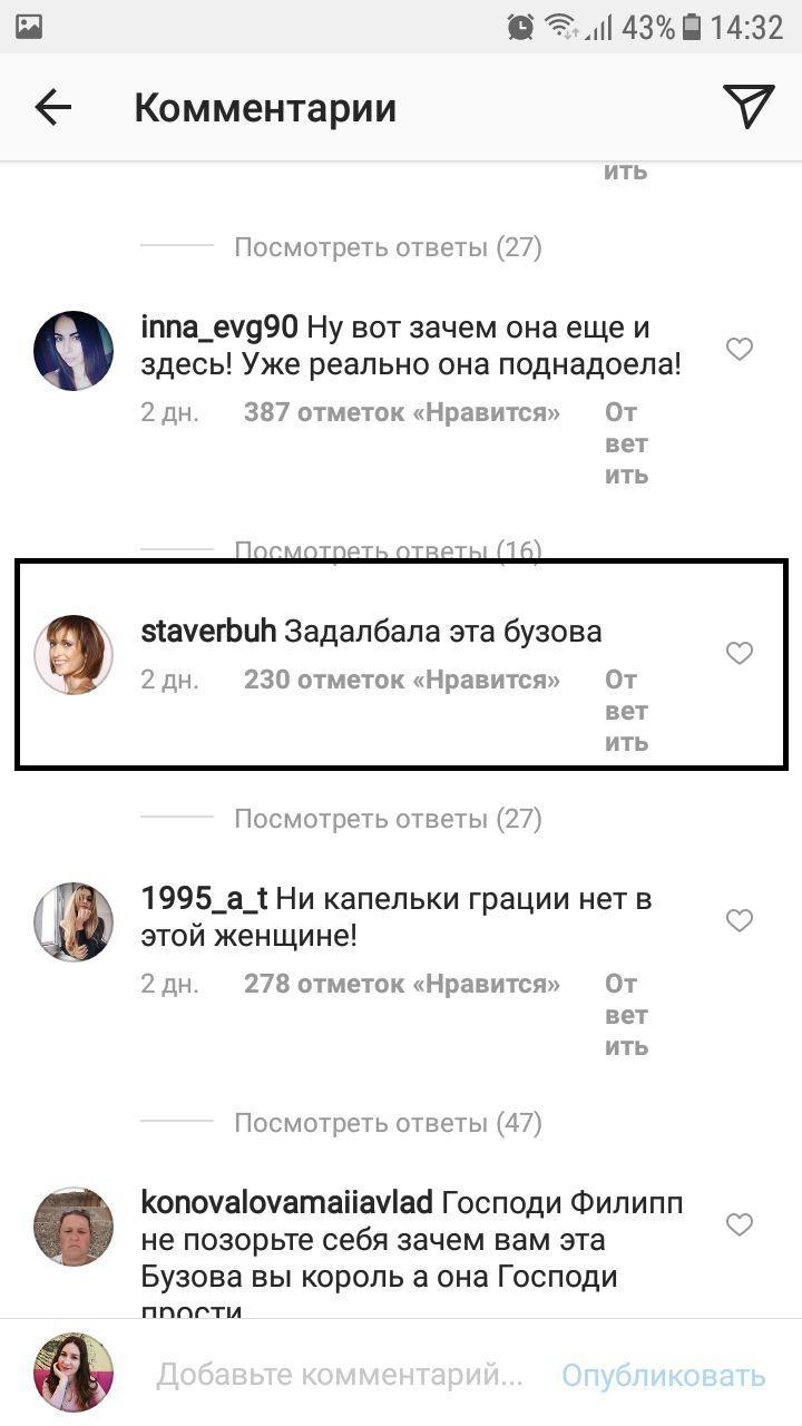 Именно этот комментарий лайкнула Пугачева