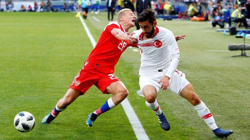 Россия-Турция – 1:1.