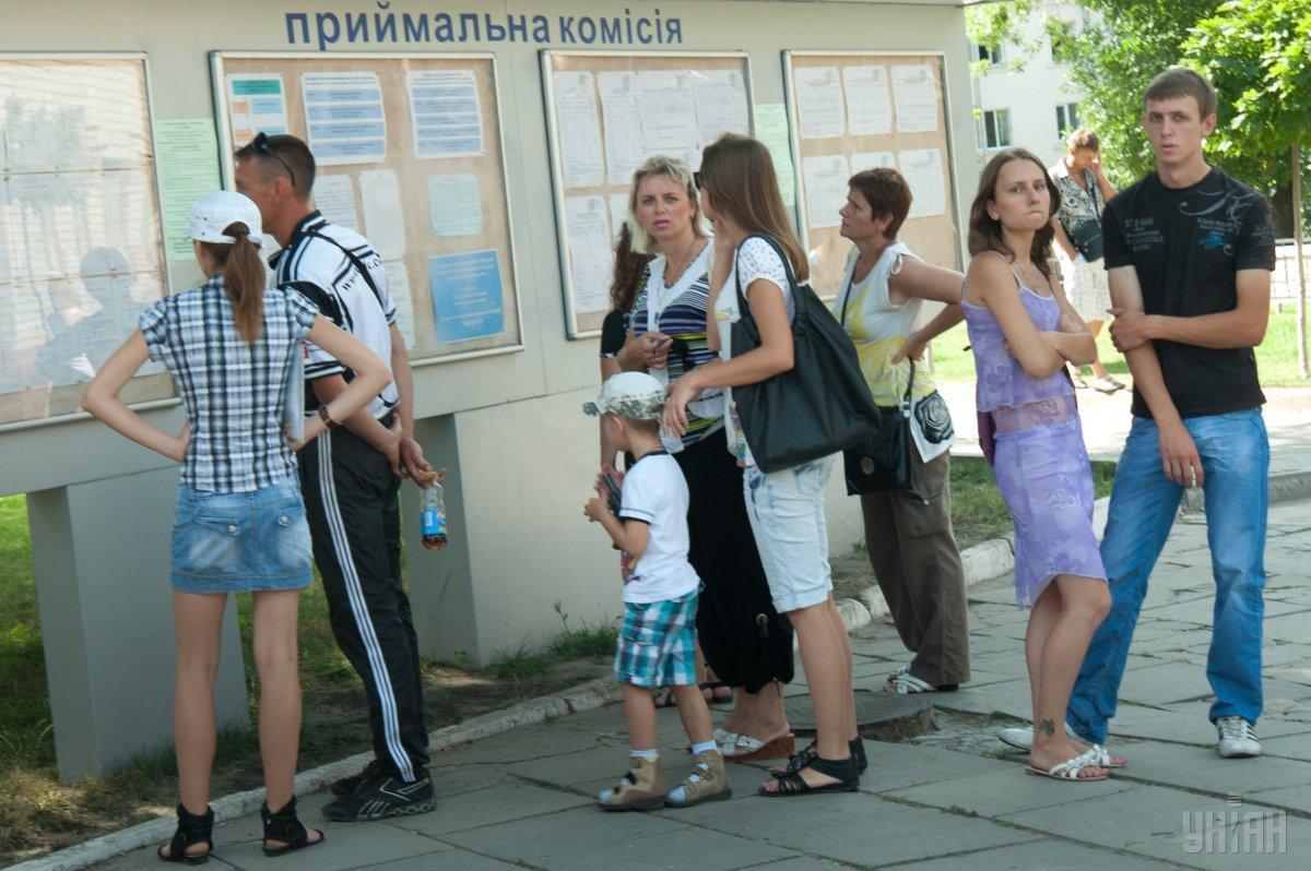 Учиться за границей украина европейский союз причины образования