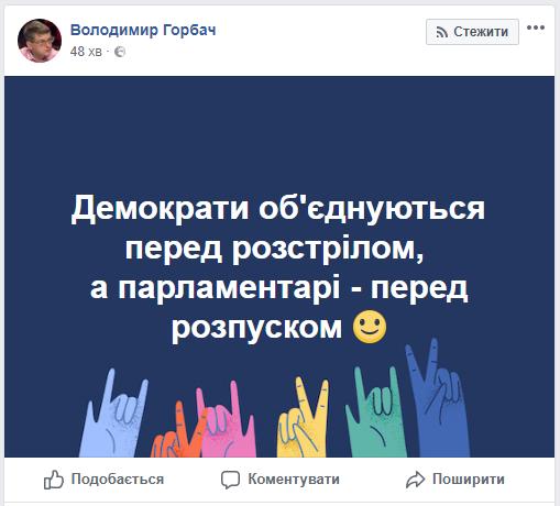 В Украине отреагировали на принятие Радой закона об антикоррупционном суде