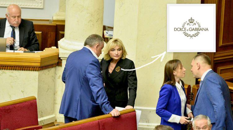 Ирина Луценко засветилась в дорогом пиджаке в Раде