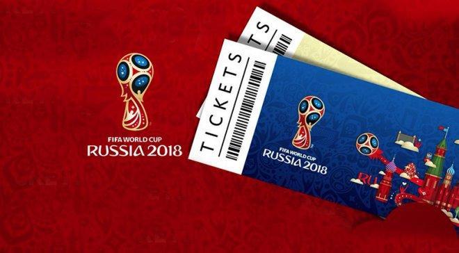 Чемпионат мира по футболу покажут в Украине