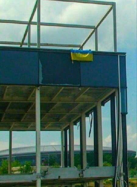 Тот самый флаг