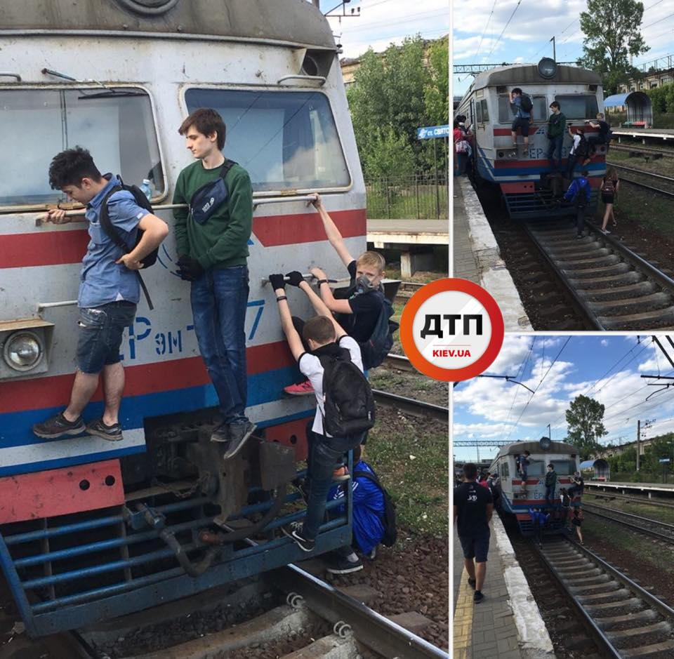 В Киеве заметили очередных зацеперов