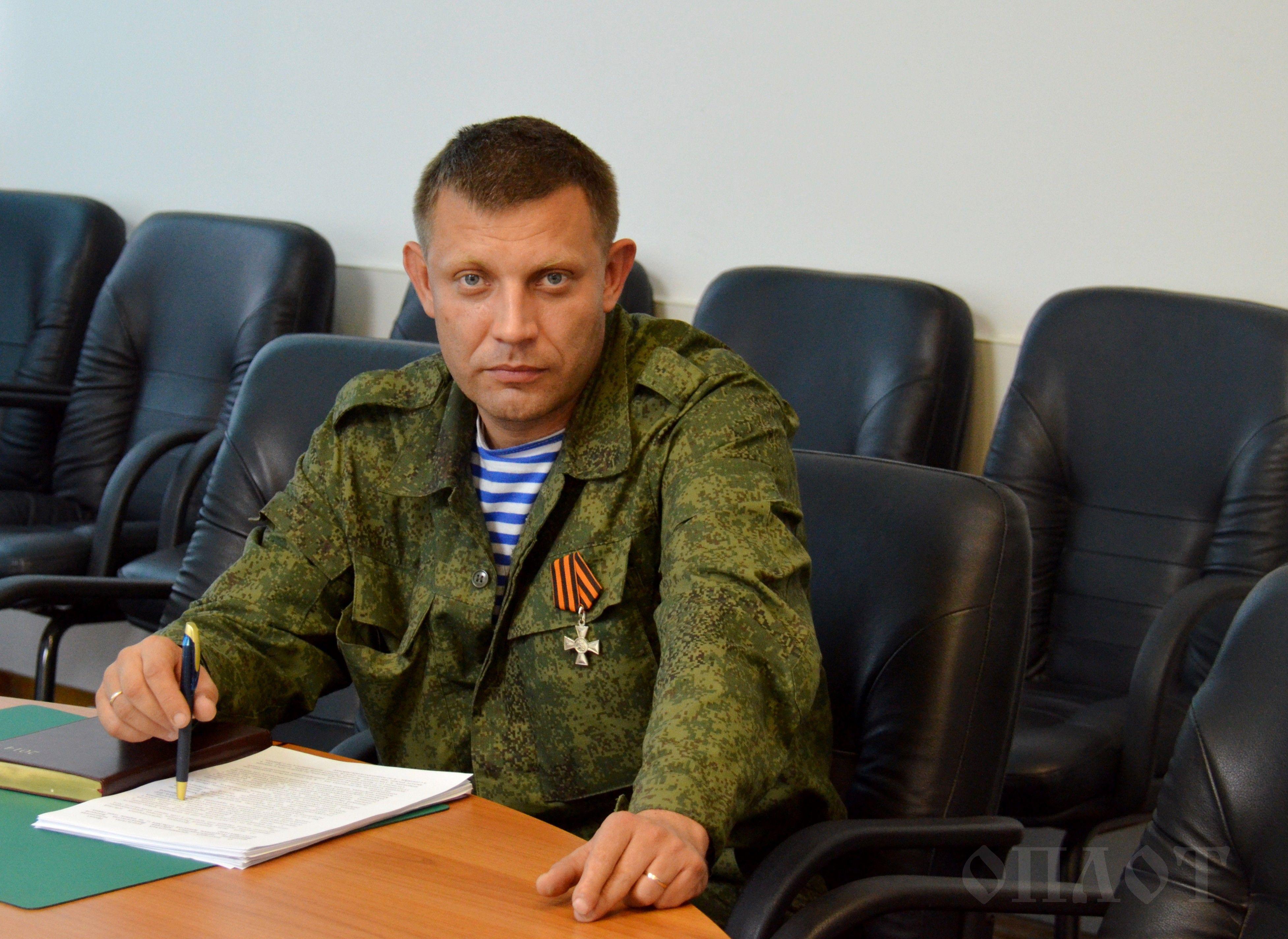 Захарченко не вписывается в кремлевский формат так называемой