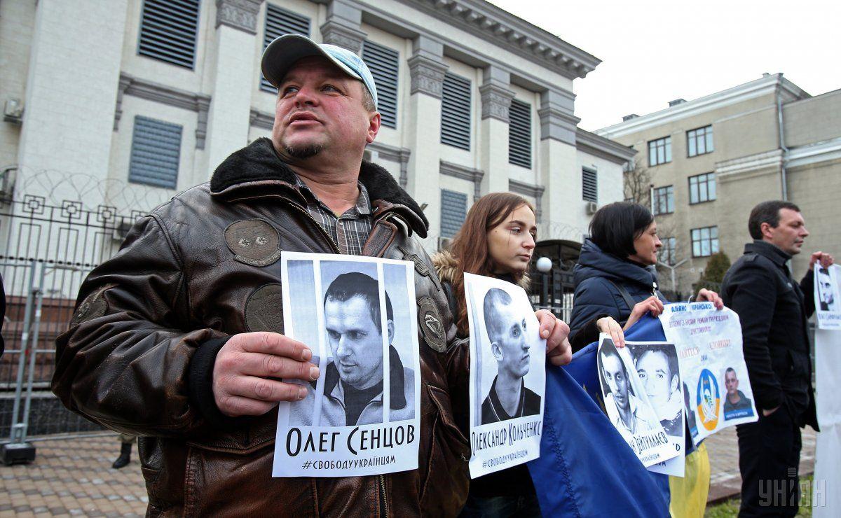 Акция в поддержку украинских политзаключенных