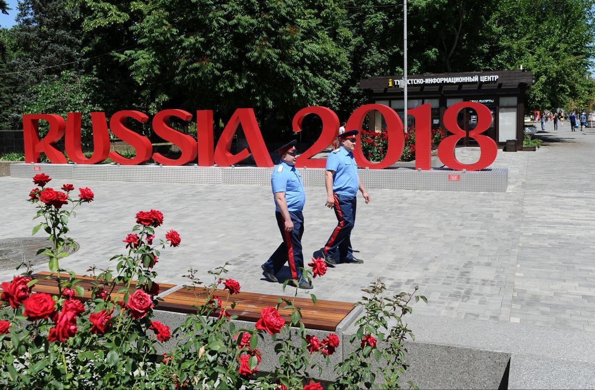 Фан-зона ЧМ-2018 в РФ