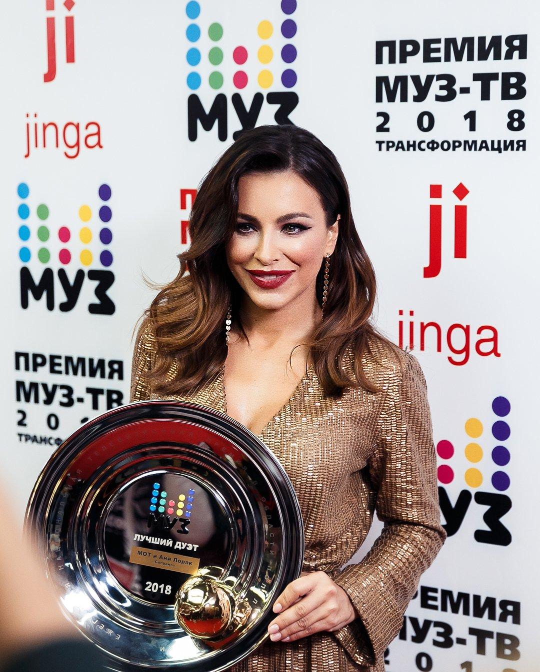 Певица победила в номинации