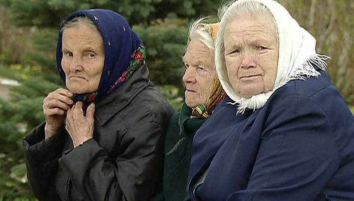 Россиянам повысили пенсионный возраст в первый день ЧМ-2018